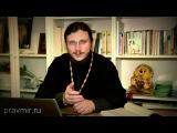 Иеромонах Димитрий (Першин): Торжество Православия